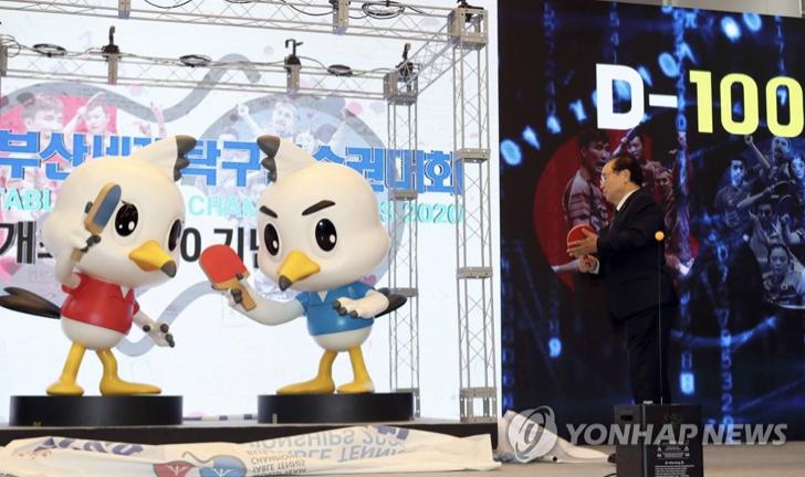 △图片来源:韩联社