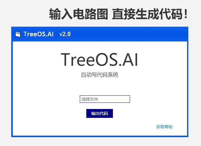 http://www.reviewcode.cn/youxikaifa/119146.html