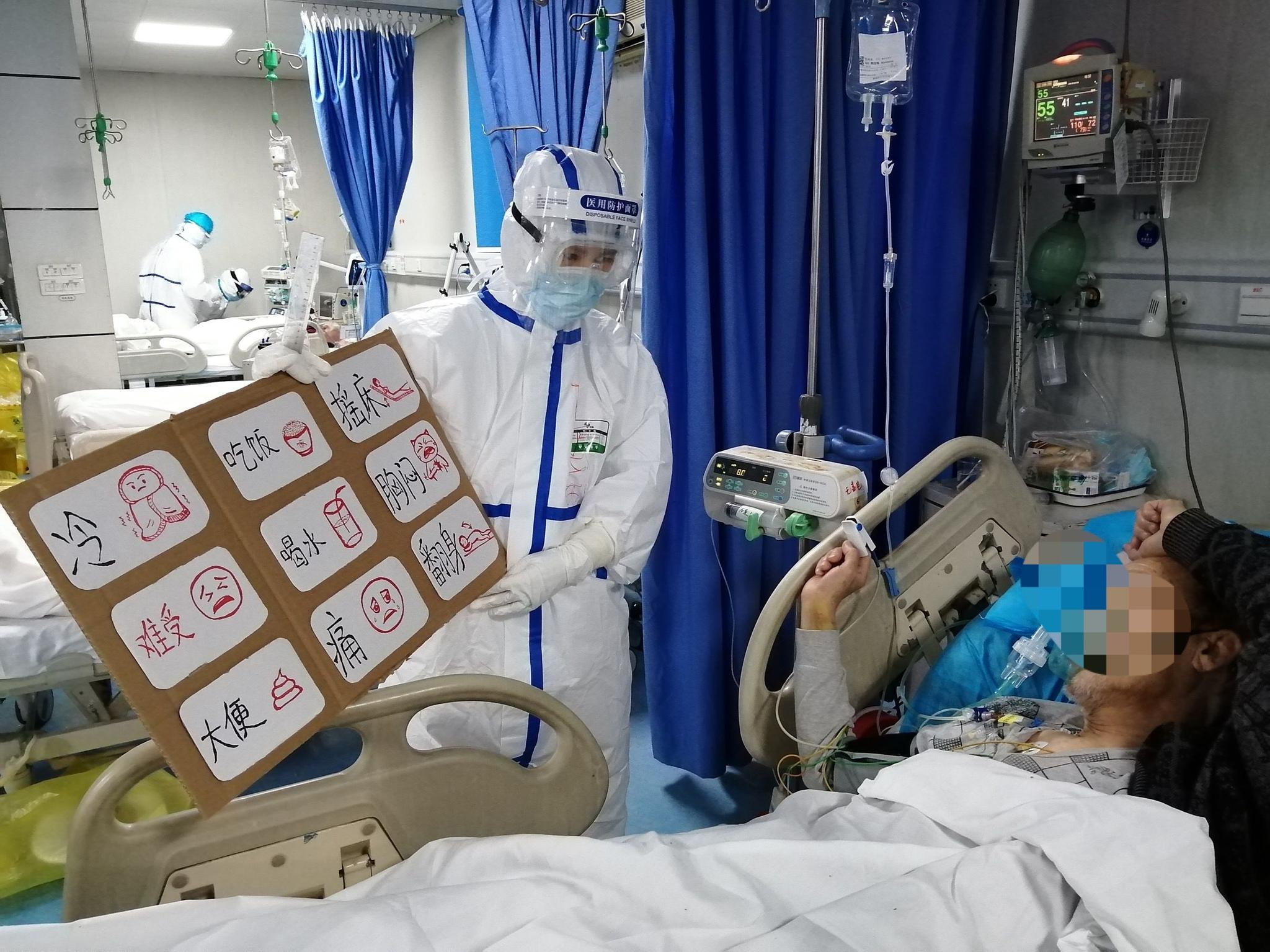 """江西援鄂护士手绘图解表和患者沟通,被称""""点菜式""""护理图片"""