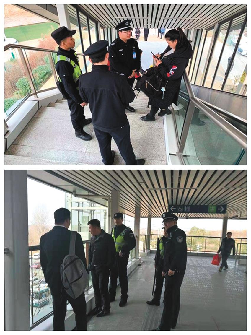 """南京""""地保办""""积极回应12345诉求 有效整治地铁环境"""