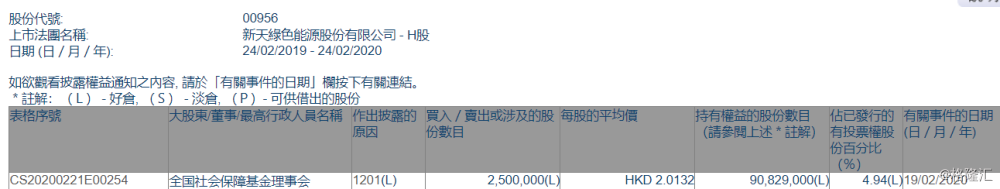 http://www.hjw123.com/meilizhongguo/75287.html