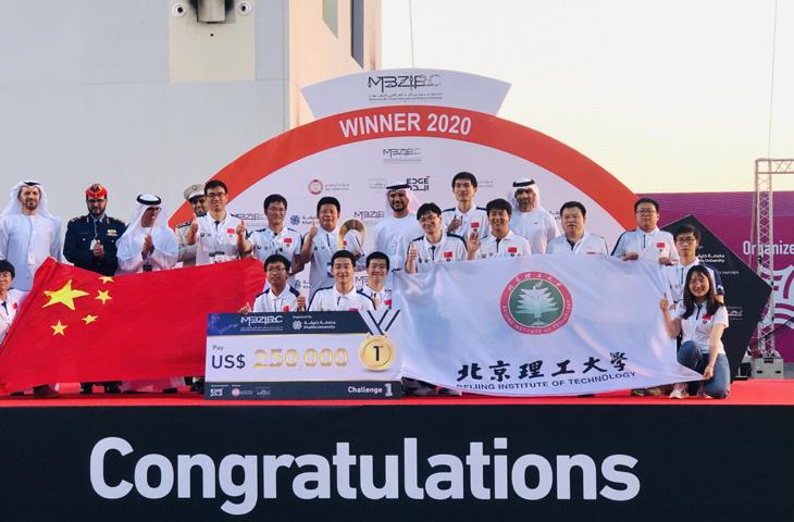 夺冠了!中国队在国际机器人挑战赛中拔得头筹图片