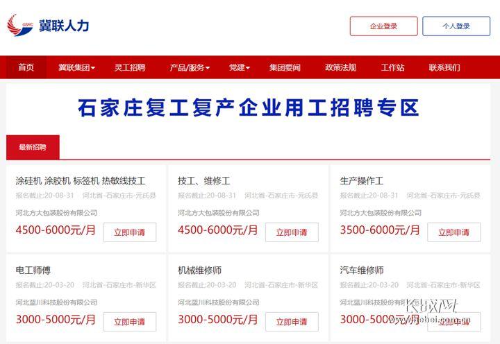 http://www.fanchuhou.com/shehui/1835553.html