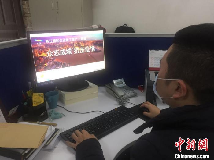 """重庆:""""复工复产一码通""""上线  集成权威行程查询功能图片"""