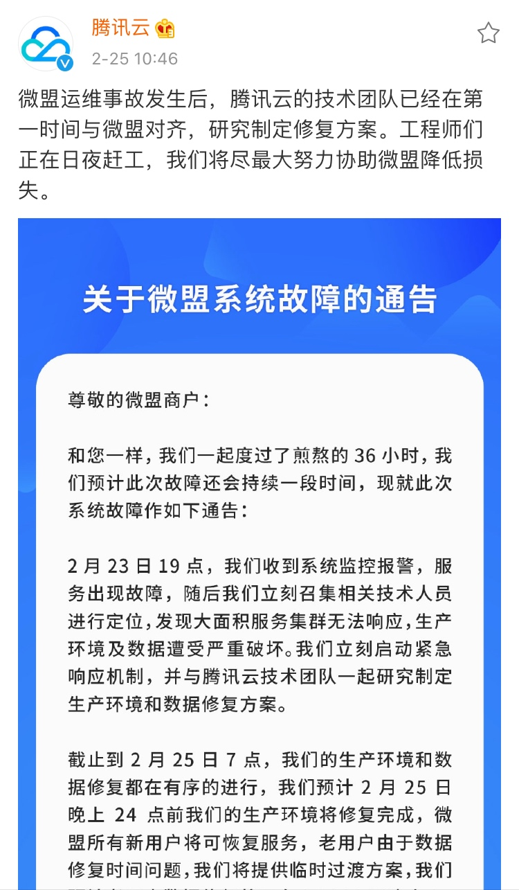 http://www.reviewcode.cn/youxikaifa/119104.html