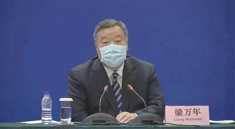 中国-世卫组织联合考察专家组发布权威结论图片