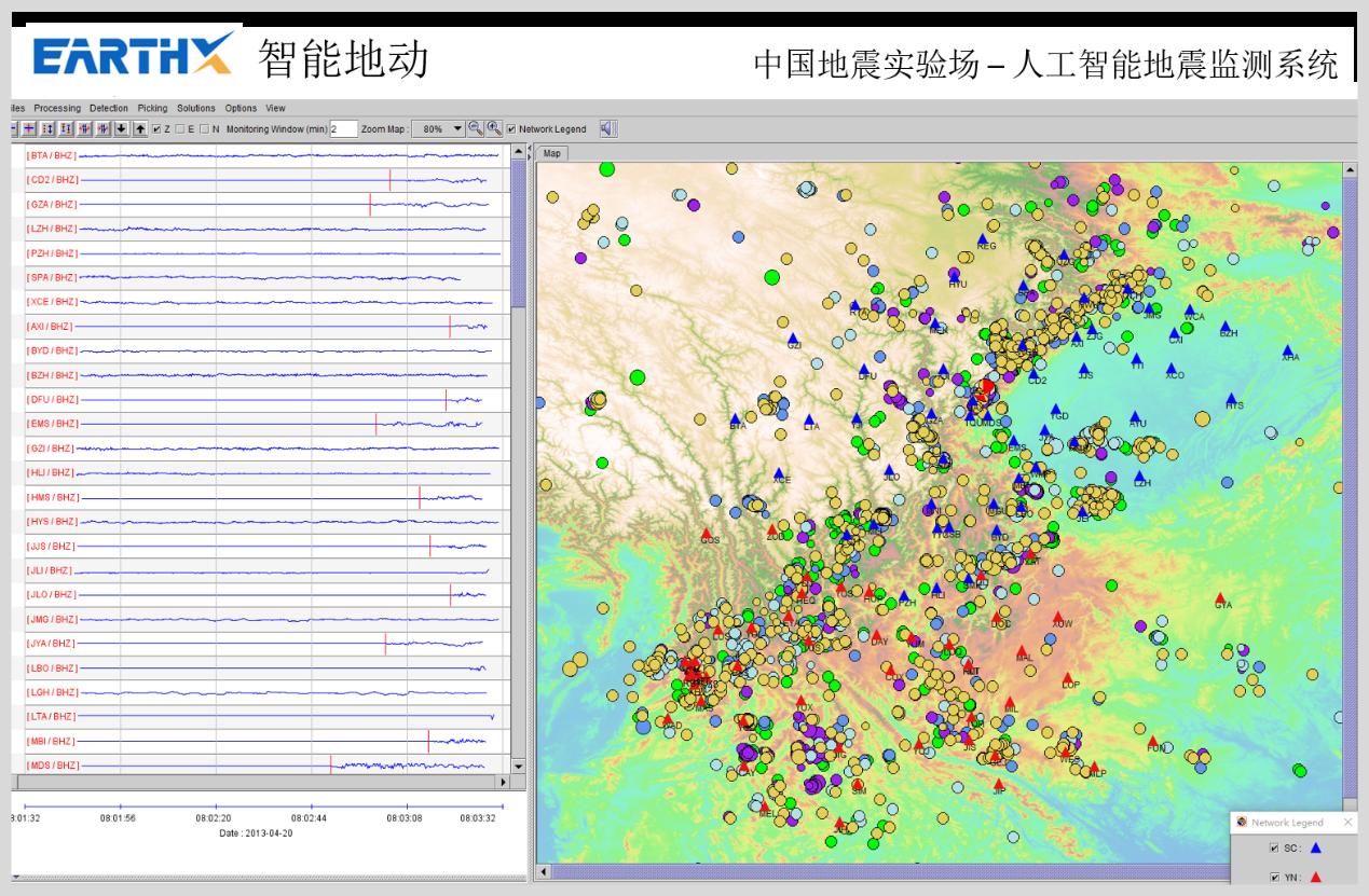 中国科大与中国地震局合作开发的人工智能地震监测系统试运行成功