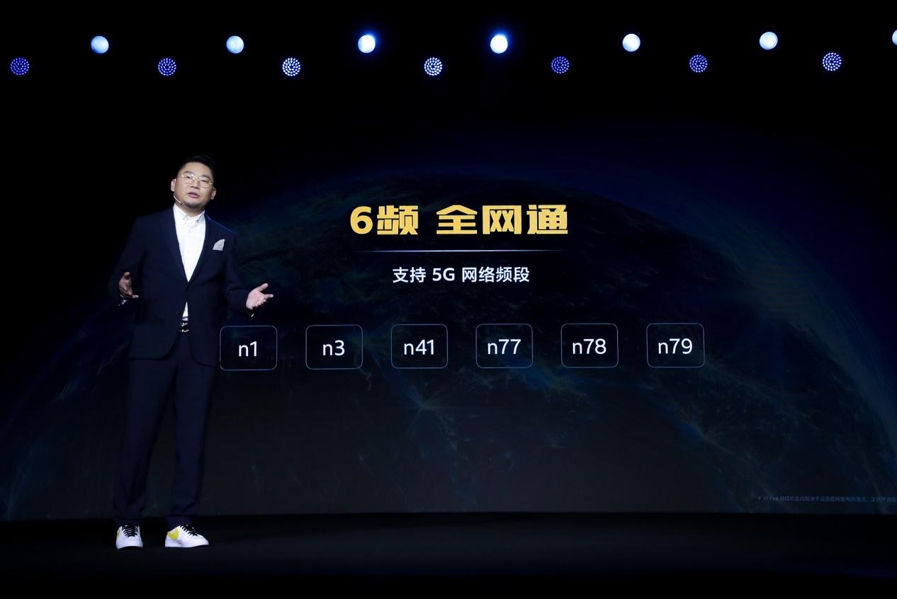 双模5G六频全网通:iQOO 3全系骁龙865+UFS 3.1售价3598元起