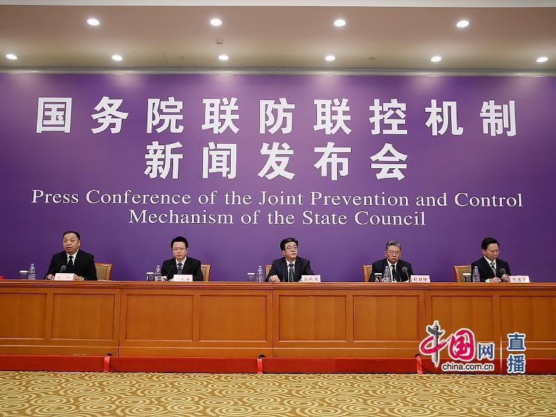 国家发展改革委有关负责人就科学防治、精准施策、分区分级做好疫情防控等工作情况回答记者提问