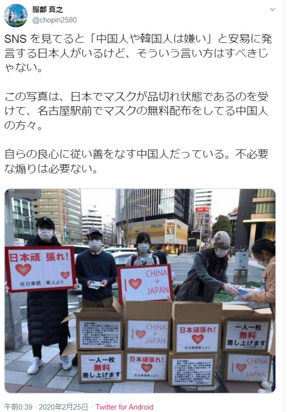 中国驻日本大使馆:没有发现日本出现排华浪潮迹象图片