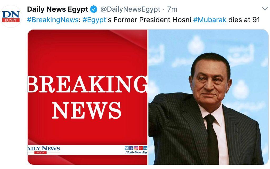 埃及每日新闻推特截图