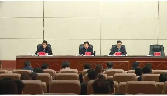 大理市长、书记被撤当天,高配副厅级书记、公示市长人选图片