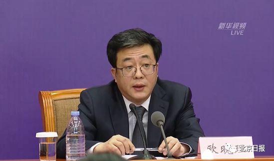 在京中央国家机关、企事业单位、