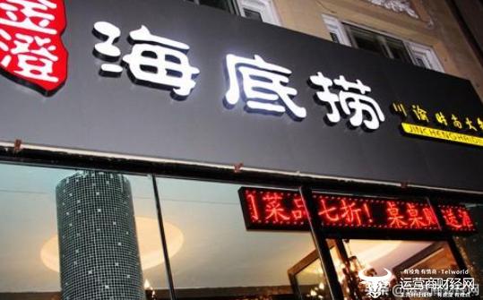 http://www.fanchuhou.com/junshi/1835973.html