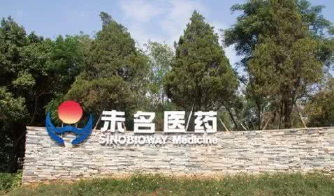 http://www.fanchuhou.com/lvyou/1835100.html