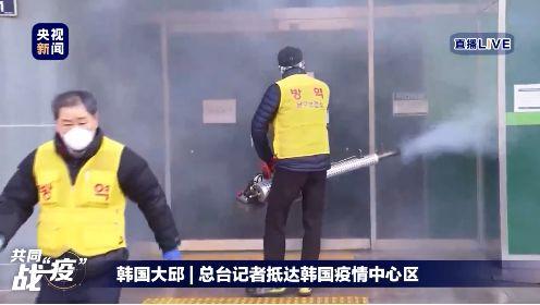 韩国疫情告急:首尔飞青岛机票从500暴涨到4000