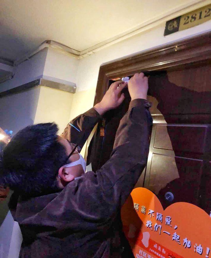 """抗疫进行时丨郑州联通""""电子封条""""助力社区防疫""""最后一公里"""""""