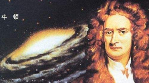 """牛顿在伦敦大瘟疫期间构思出力学三大定律:""""家里蹲""""的科研成果你造吗?"""