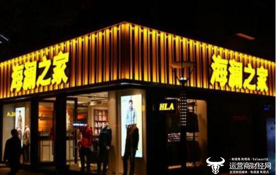 """海澜之家登""""2019服装品牌舆论榜"""":旗下品牌黑鲸涉抄袭添堵周建平"""