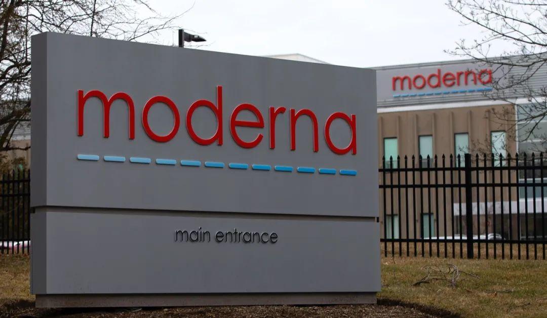 莫德纳公司。新华/欧新