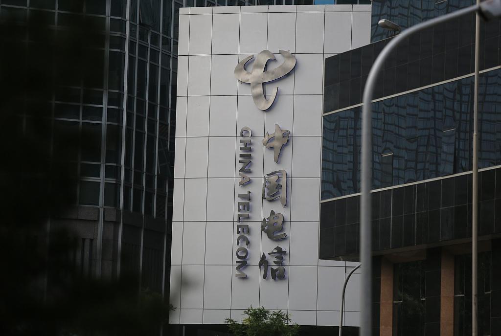 中国电信率先完成5G SA核心网多厂商商用能力验证