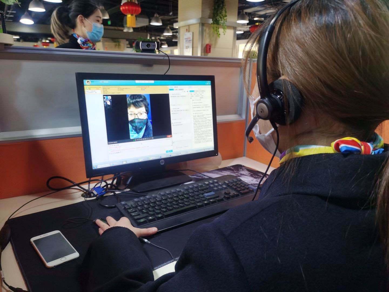 抗疫时期的面对面,中国电信四川公司推出10000号视频客服