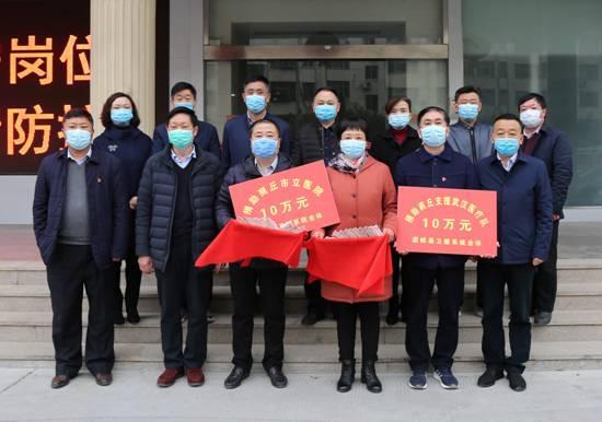 河南省虞城县卫健系统募捐善款助力疫情防控