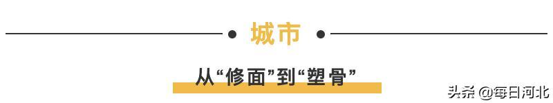 文旅疫后修复与产业振兴20条建议(上)