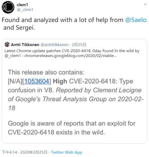 谷歌发布Chrome 80.0.3987.122更新 修复一个零日漏洞