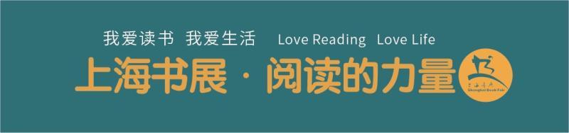 阅读的力量 | 上海宋庆龄学校校长封莉容:比起学区房、起跑线,家长要补这三堂课