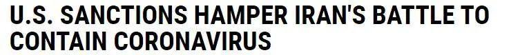▲美国《新闻周刊》网站报道截图