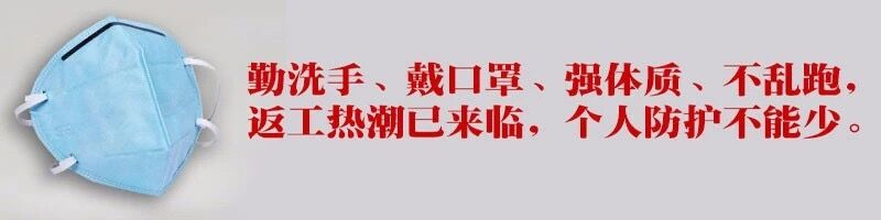 【坚决打赢疫情防控阻击战】桂林银行向象山区秀峰区捐赠疫情防控物资