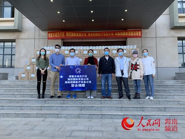 博鳌乐城向海南新闻媒体捐赠价值18万元消毒液