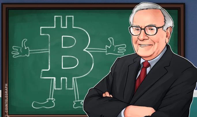 巴菲特:我没有比特币,也永远不会持有加密货币