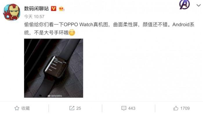 OPPO Watch真机图首曝:高颜值双曲面设计 运行Android系统
