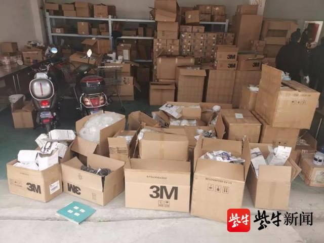 镇江警方严打涉疫通信网络诈骗犯罪 预警210人,避免损失150余万元