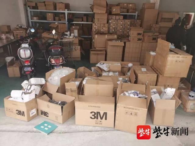镇江警方严打涉疫通信网络诈骗犯罪预警210人,避免损失150余万元