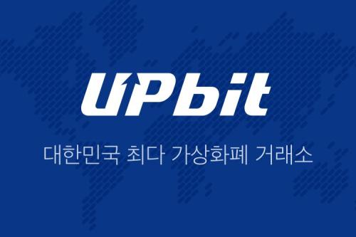 韩国交易所UPbit资产被盗竟让海