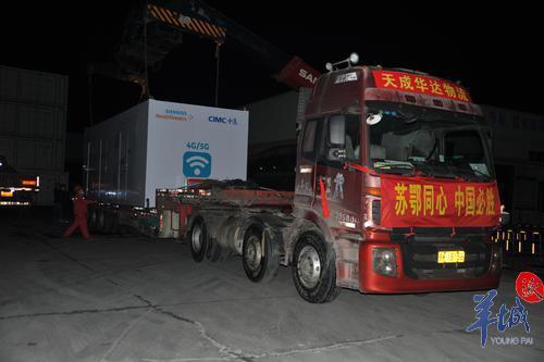 深圳企业参建的首套移动式CT医疗方舱发往湖北黄冈