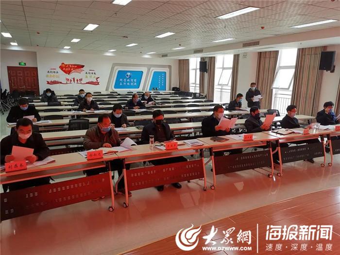 菏泽职业学院召开党委扩大会议传达学习省市疫情防控精神