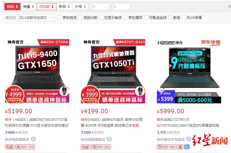 http://www.xqweigou.com/hangyeguancha/109399.html