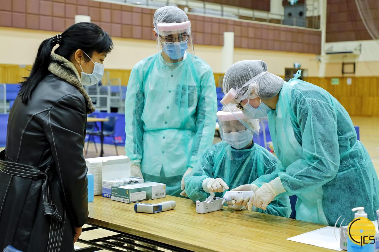 澳门特区政府:抵澳门前14日曾到韩国的人士需进行医学观察图片