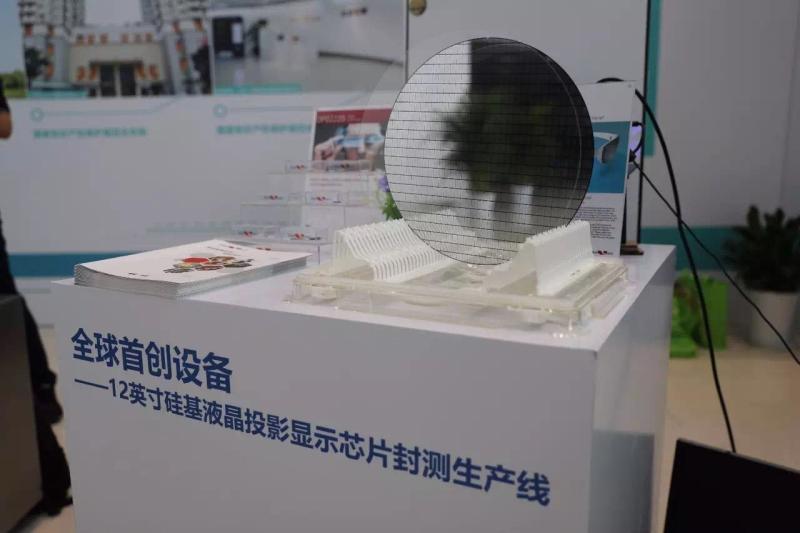 硬核!上海松江1400余家规上企业复产率超九成,全球芯片龙头企业台积电持续满产