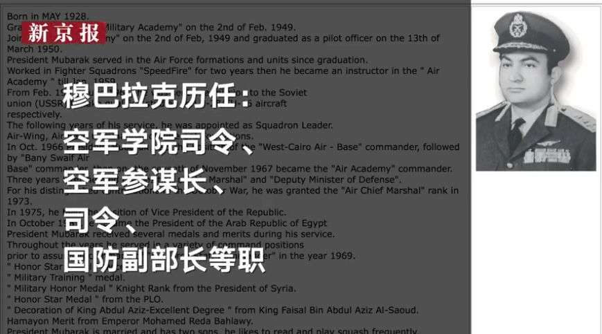 ▲新京报我们视频截图