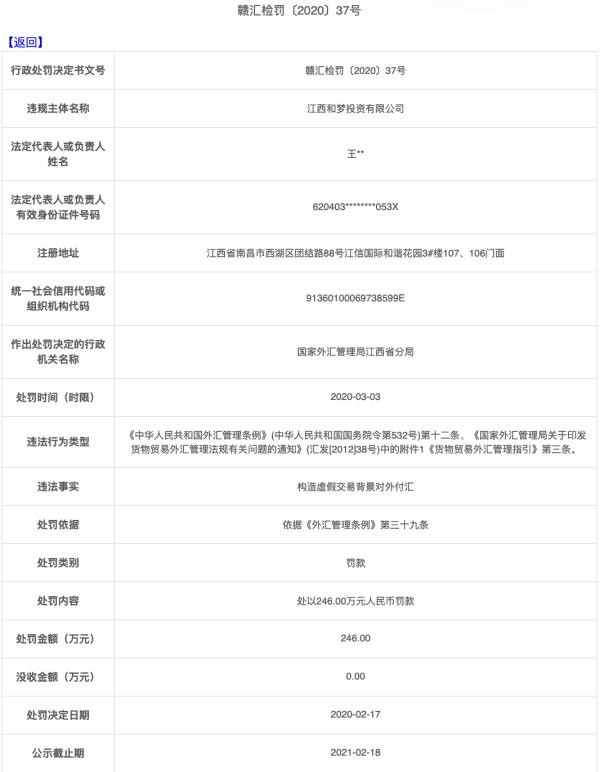 http://www.linjiahuihui.com/jiankangyangsheng/642386.html