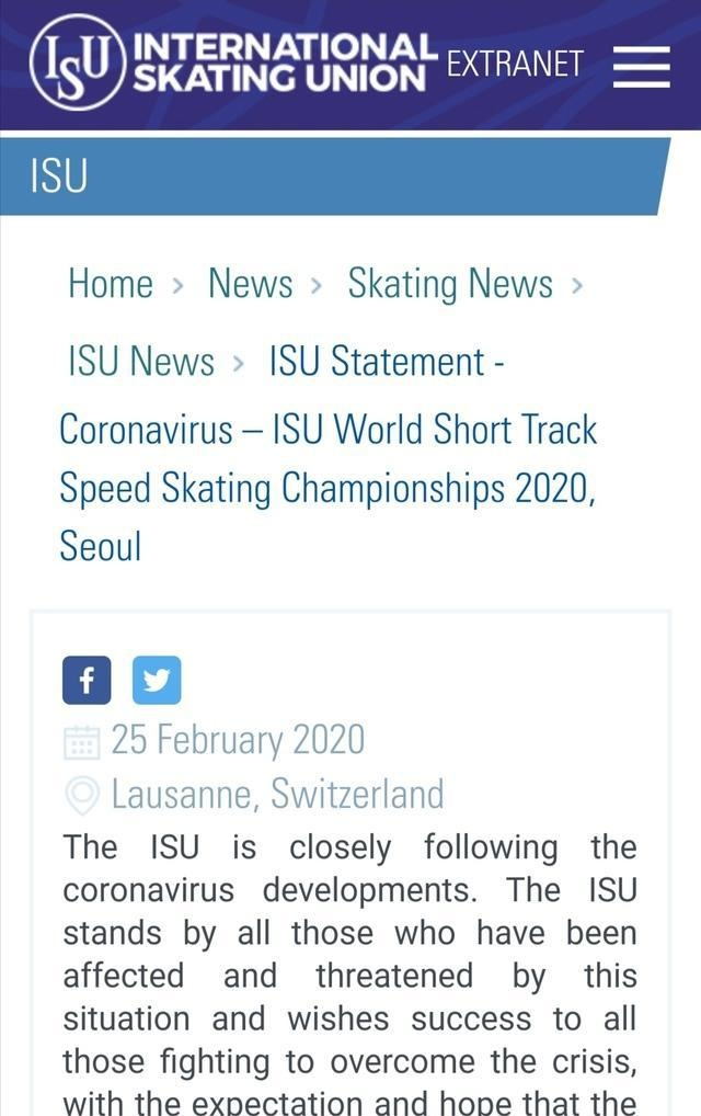 国际滑冰联盟宣布短道速滑世锦赛已无法按期举行