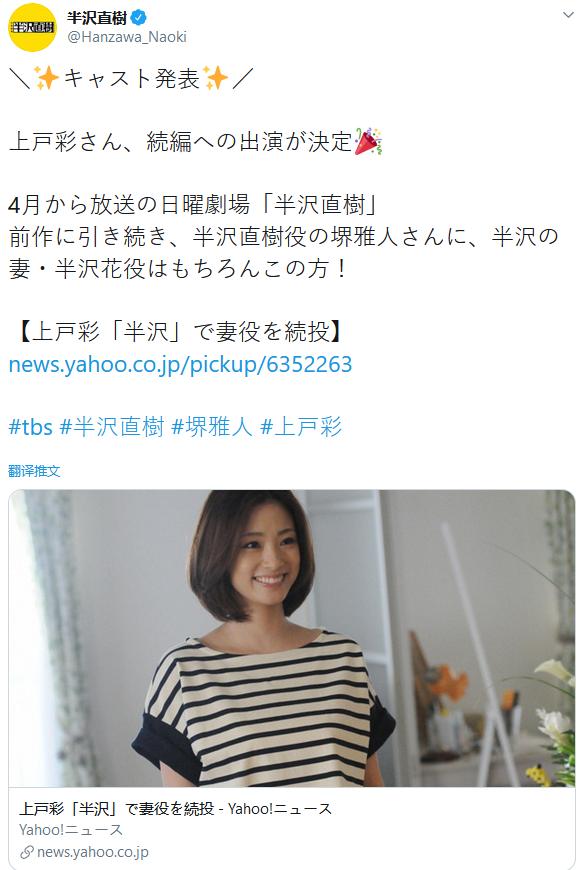 http://www.fanchuhou.com/guona/1840425.html