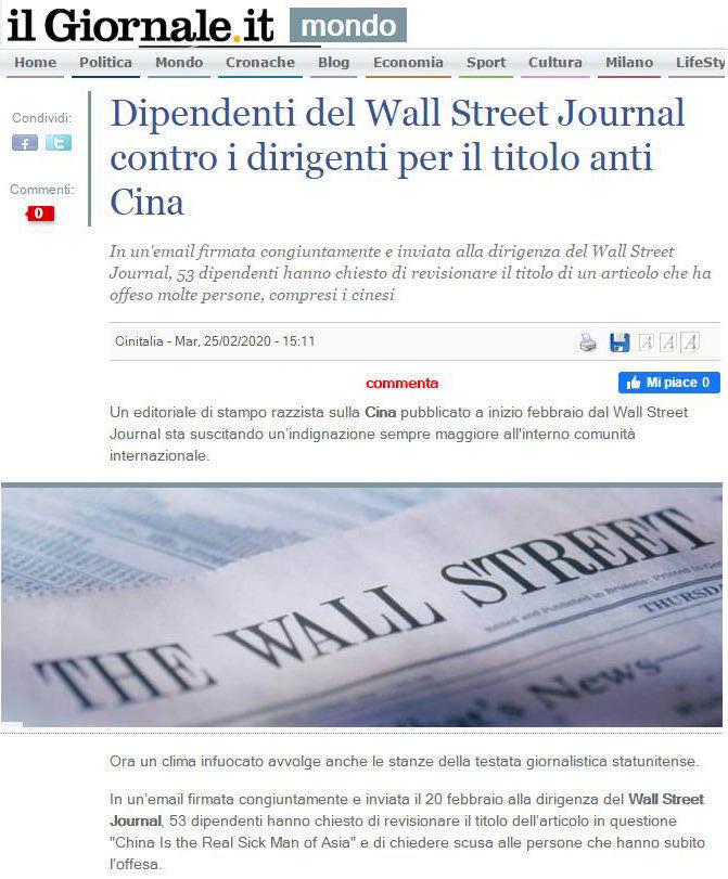 总台批《华尔街日报》丧失道德良知,境外媒体广泛关注图片