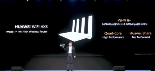 华为路由AX3全能解析,WiFi 6+如何引爆无线性能革命