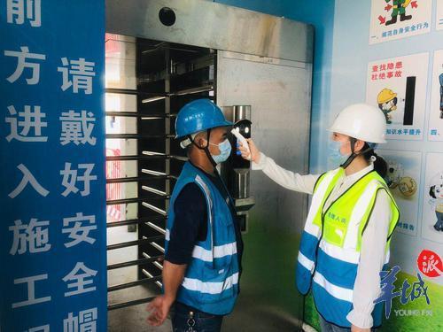 全国最大装配式公共住房项目深圳长圳公共住房项目平稳复工
